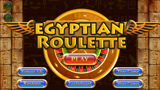 Roulette Egyptian Mobile - Sphinx Style Casino for Betting Fun
