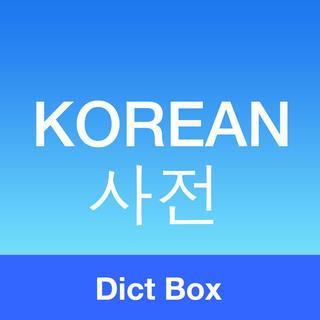How to Download Uzbek Korean Dictionary for PC
