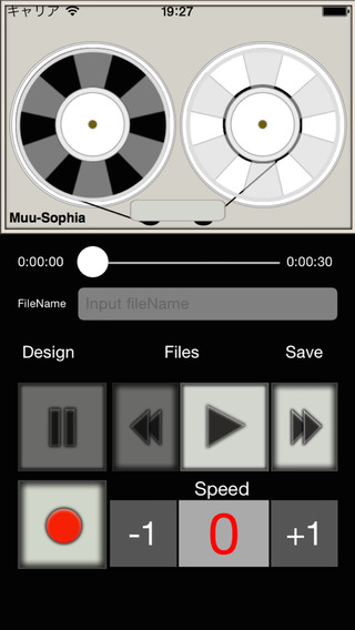 Tape-style_MusicPlayer
