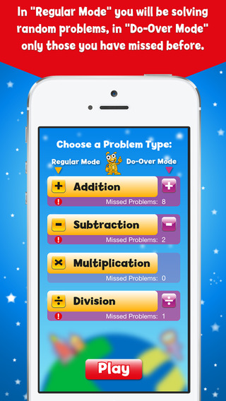 Fun and Cool Math for All Kids – Addition Subtraction Multiplication and Division – This is Mathemat