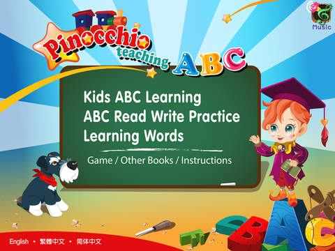 Pinocchio Teaching ABC