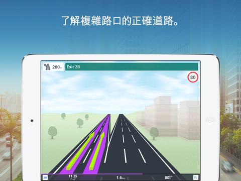 Sygic GPS 导航 离线地图与 交通与快相机