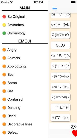 Emoji Place - creative text and ascii art