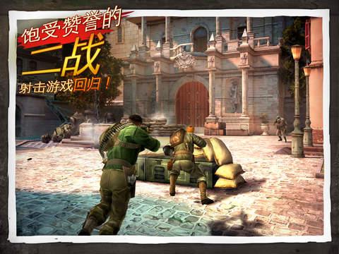 【Gameloft年度巨献】兄弟连3:战争之子