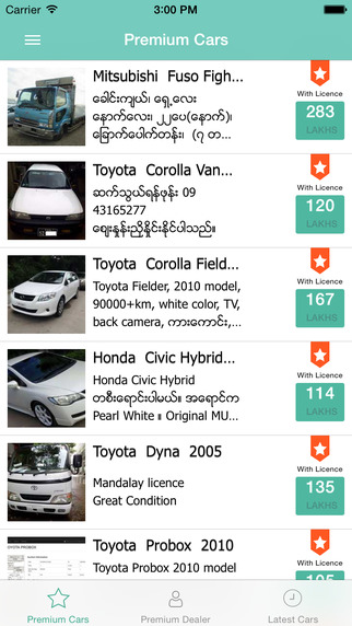 CarsDB - Buy and Sell Cars in Myanmar Prices and News