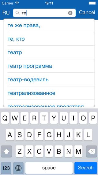 Russian Finnish Dictionary + Vocabulary trainer