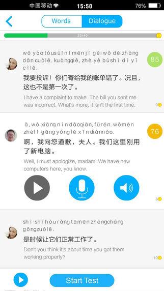 免費下載教育APP|Oral Chinese Show app開箱文|APP開箱王