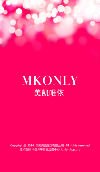 MKONLY