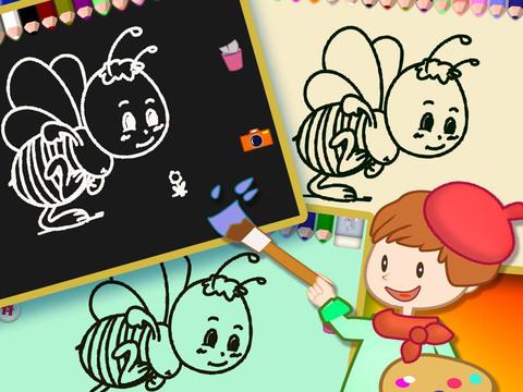 Книжка-раскраска 2 - Живопись для насекомых