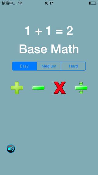 Base_Math