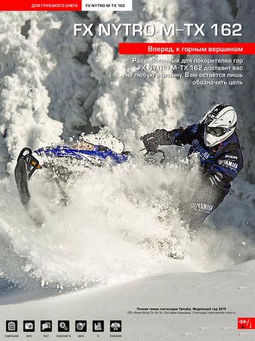 Yamaha motor каталоги 2015
