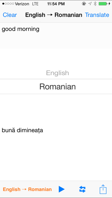 English Romanian Translator with Voice iPhone Screenshot 2