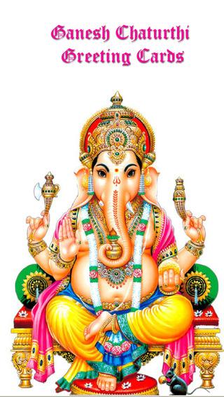 Ganesh Chaturthi Greeting Cards