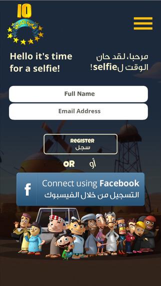 Shaabiyat Al Cartoon Selfie