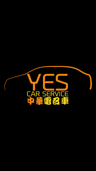 Yes Car Service