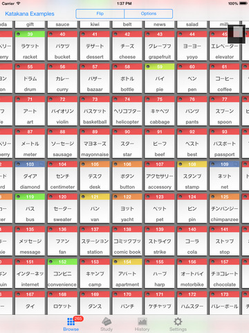 StickyStudy: Japanese Kana (Hiragana & Katakana SRS Study Flashcards) Screenshots