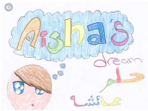 UAE Abdulla bin Otaiba Team Peach.