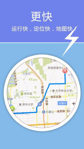 老虎地图-生活导航(美食 团购 电影 娱乐 酒店 优惠券 KTV)