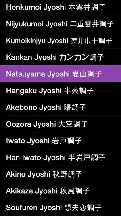 KotoTunings iPhone Screenshot 4
