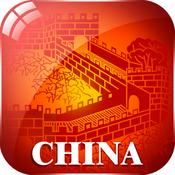 出游指南 – 世界遗产在中国 [iOS]