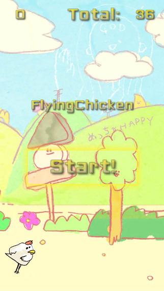 FlyingChicken〜タップでチキンを救え