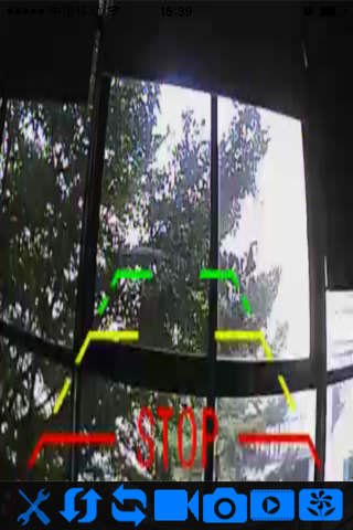 Sight WiFi screenshot 1