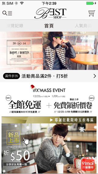 BESTshop:日韓潮流型男服飾,掌握第一手流行資訊|玩工具App免費|玩APPs