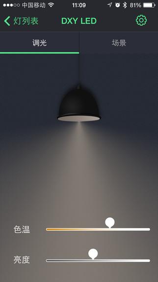BLE LIGHT