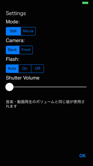 Camouflage Camera Lite With Manner Mode