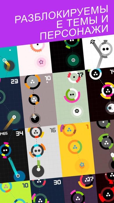 One More Dash Screenshot