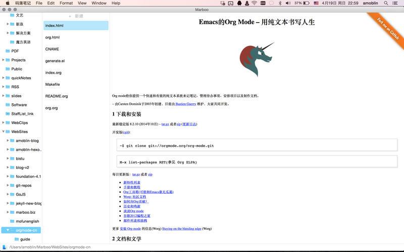 Marboo Screenshot - 5