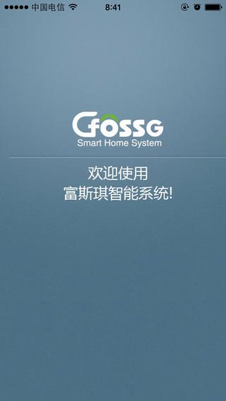 FOSS-G