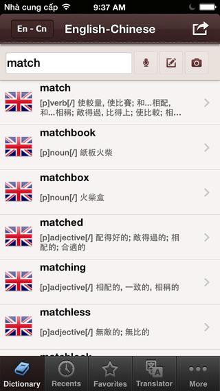 BH English Chinese Dictionary Free - English中国词典 - English中國詞典