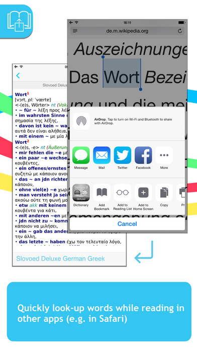 German <-> Greek Slovoed Deluxe talking dictionary iPhone Screenshot 3