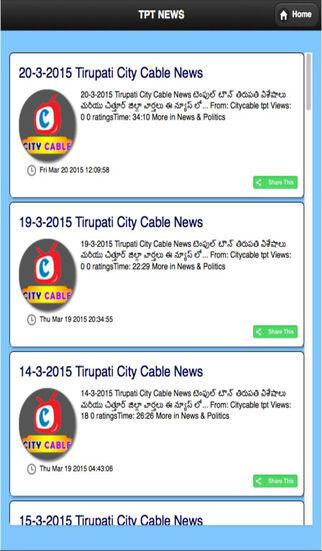 CityCableTptNews