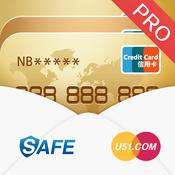 51 信用卡管家Pro [iOS][¥1.00]