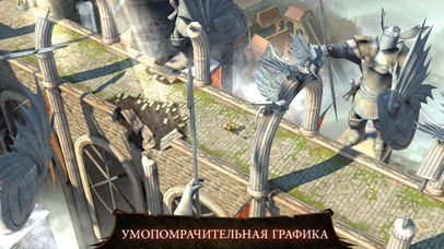 Dungeon Hunter 4 Скриншоты5