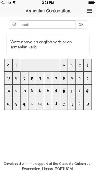Armenian Conjugation