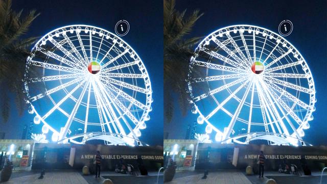 Sharjah VR