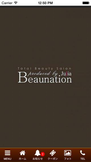 Beaunation【ビューネーション】