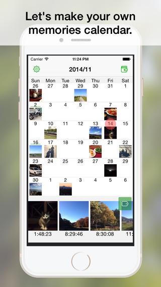 Leafs Photo - Photo Calendar
