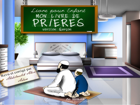 Mon livre de prière - Garçon - version Ipad
