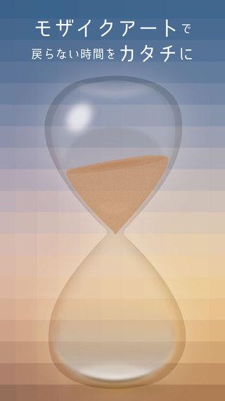 Photo Glass ~思い出の時間をモザイクアートに~