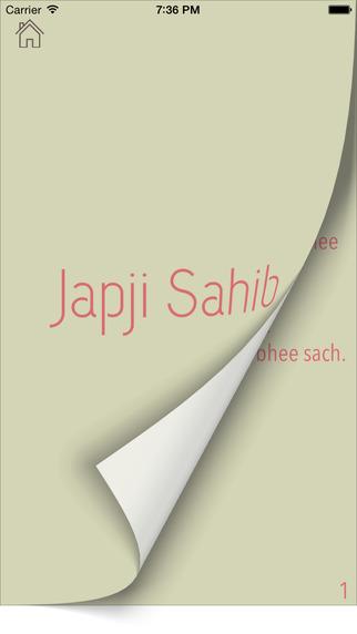 Japji Sahib: Gutka