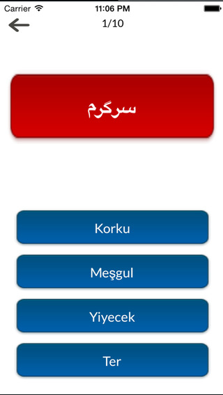 Farsça Türkçe Kelimeler