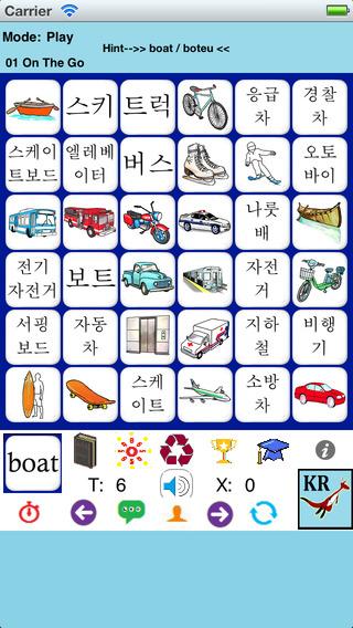 Korean Words 4 Beginners - Pocket Edition kr4L2-1pe