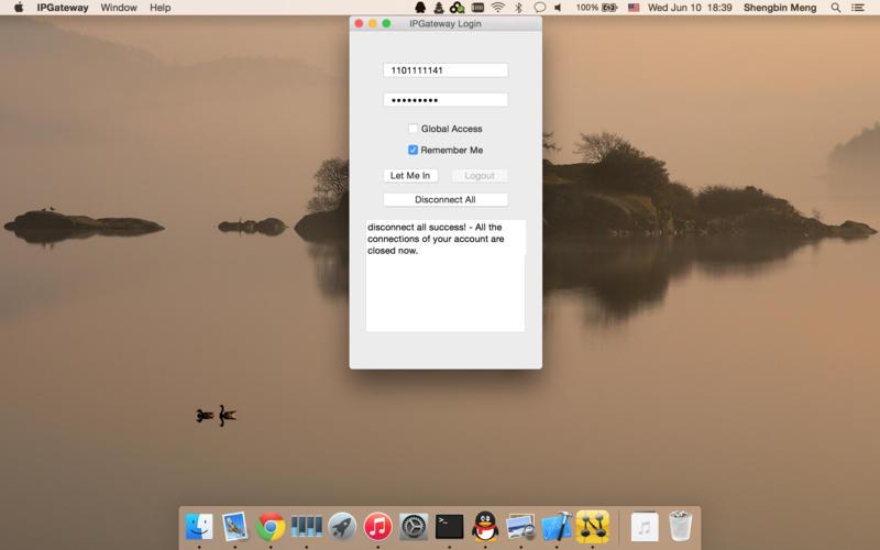 IPGateway Screenshot - 1