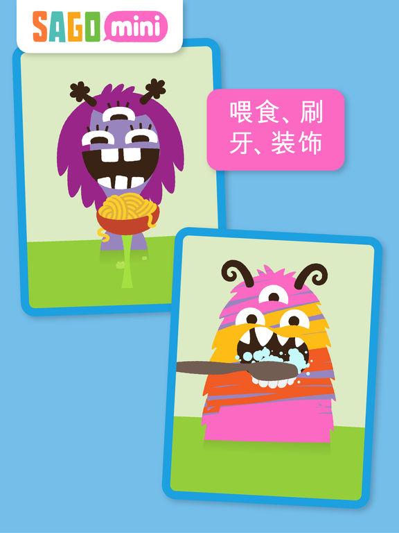 【儿童游戏】西米小怪兽