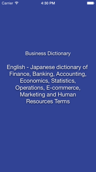 Libertuus Business Dictionary Lite – English-Japanese dictionary. Libertuusビジネス用語辞書Lite – 英語-日本語辞書