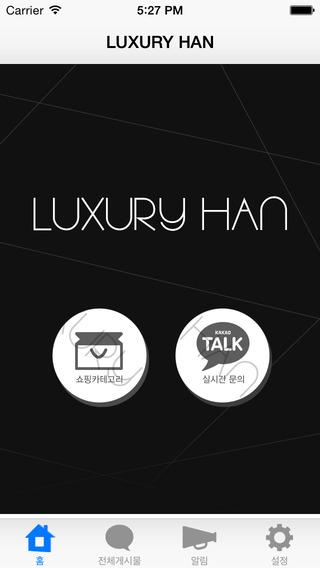 LUXURY HAN